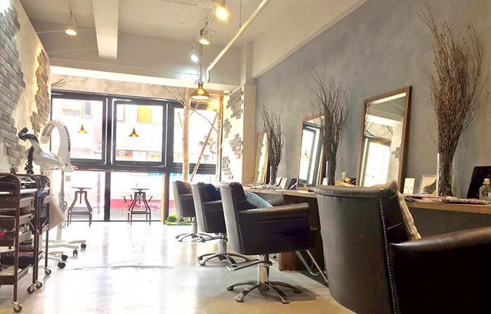 ALMO hair salon