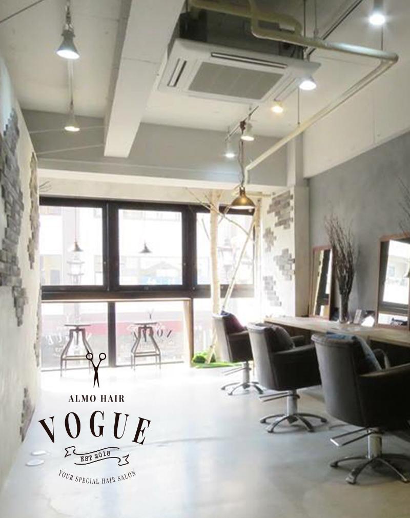 静岡市、静岡駅前にある美容室あるもヘアボーグ